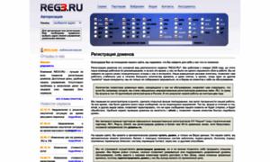 Reg3.ru thumbnail