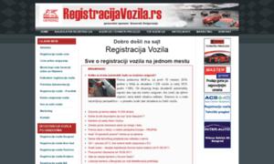 Registracijavozila.rs thumbnail