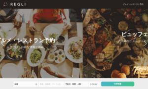Regli.jp thumbnail