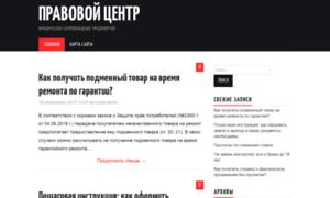 Regooo59.ru thumbnail