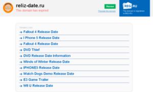 Reliz-date.ru thumbnail