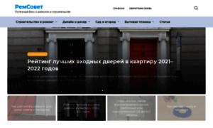 Rem-sovet.ru thumbnail