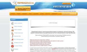 Rembaza10.ru thumbnail