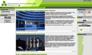 Remgaznet.at.ua thumbnail