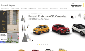 Renault.jp thumbnail