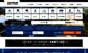 Reparts.co.jp thumbnail