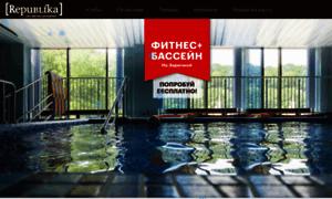 Republika.ru thumbnail