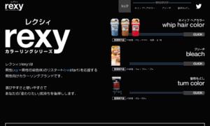 Rexy.jp thumbnail
