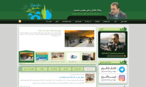 Reza-mohammadian.ir thumbnail