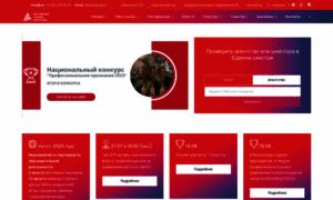 Rgr.ru thumbnail