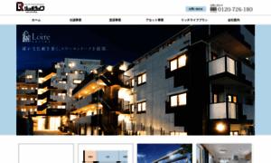 Rich-life.jp thumbnail