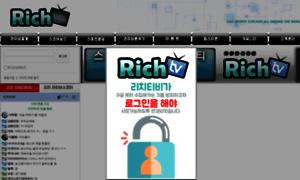 Richtv.kr thumbnail