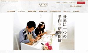 Ritoe.co.jp thumbnail
