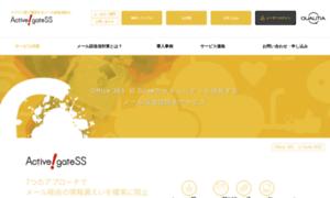 Rlh51531.activegate-ss.jp thumbnail