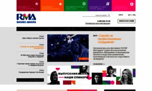 Rma.ru thumbnail