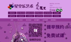 Rn6.cn thumbnail