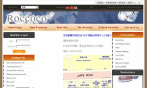 Roccoco.com.hk thumbnail