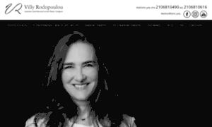 Rodopoulou.gr thumbnail