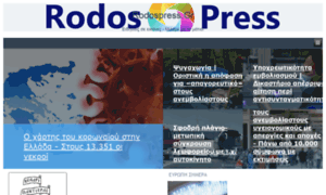 Rodos-press.gr thumbnail