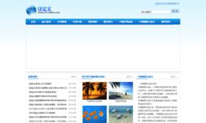 Romantika-nessebar.com thumbnail