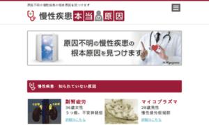 Rootcause.jp thumbnail