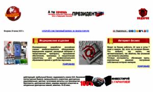 Roseuroshop.ru thumbnail