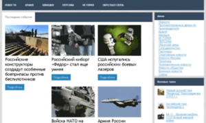 Rosoboronpostavka.ru thumbnail