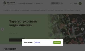 Rosreestr.ru thumbnail