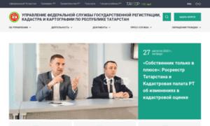 Rosreestr.tatarstan.ru thumbnail