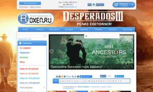 Roxen.ru thumbnail