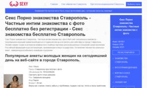 Rpa-mu-kf.ru thumbnail