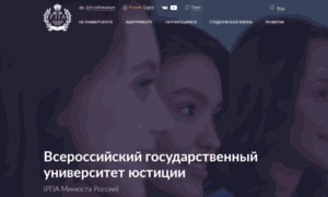 Rpa-mu.ru thumbnail
