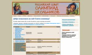 Rsr-olymp.ru thumbnail