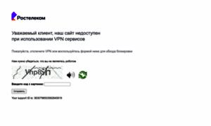 Rt.ru thumbnail