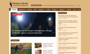 Ru.korzonews.info thumbnail