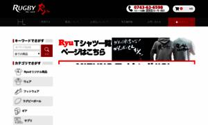 Rugby-ryu.com thumbnail