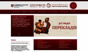 Runa.org.ua thumbnail