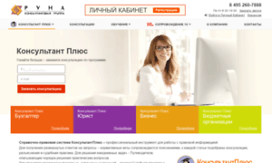 Runa.ru thumbnail