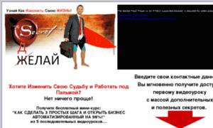 Runetrabotadoma.ru thumbnail