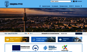 Ruse-bg.eu thumbnail