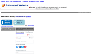 Russia.estimatedwebsite.co.uk thumbnail