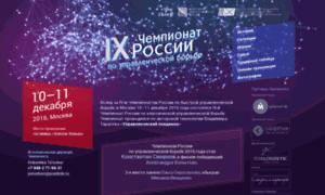 Russia2016.poedinki.ru thumbnail