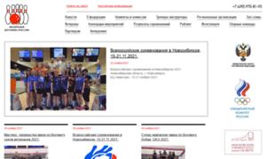 Russianbowling.ru thumbnail