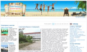 Russo-turissto.ru thumbnail