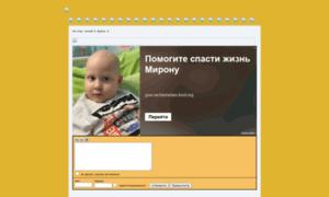 Russtyle.forum24.ru thumbnail