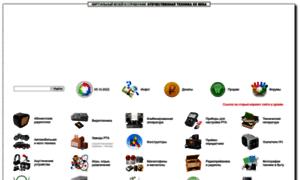 Rw6ase.narod.ru thumbnail