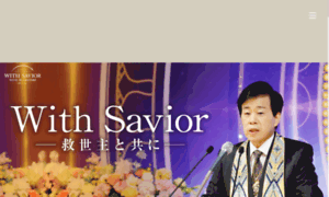 Ryuho-okawa.org thumbnail