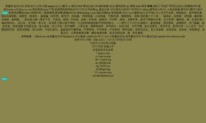 S10164.xyz thumbnail