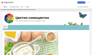 S30893561990.mirtesen.ru thumbnail