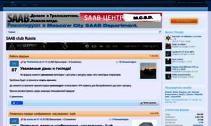 Saabclub.su thumbnail